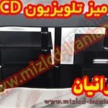 فروش زیر قیمت بازار میز LCD میز تلویزیون میز LED