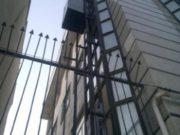 asansor.jpg 111