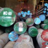 فروش فولاد VCN 200 – سمانته – MO40