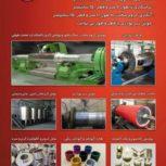 پرداختکاری قطعات ماشین آلات دارو سازی غذای و شیمیایی
