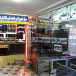 تلویزیون ال ای دی-ال سی دی مشهد نمایندگی روزی حلال