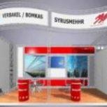 اجاره اسپیس-فریم-فروش اسپیس فریم-اسپیس فریم نمایشگاهی