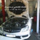 سرویس کامل اتومبیلهای سواری مرسدس بنز در محل