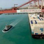 ترخیص کالا ، صادرات ، واردات