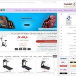 فروشگاه اینترنتی ایران سی نت