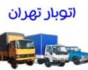 اتوبار-باربری-کاشانی-هنام-اباذر-شاهین-فردوس