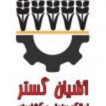 فروش زمین ۲۰۰ هکتاری در بویین زهرا