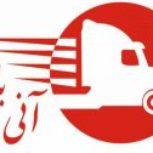 آنی بار تحولی در صنعت حمل و نقل جاده ای