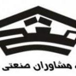 فروش قطعات زمین با انواع کاربری صنعتی در شمس آباد