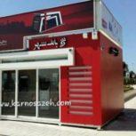 کانکس و کانکس ATM
