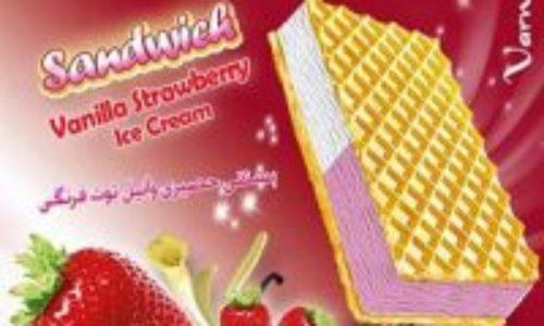 بستنی با طعم عالی