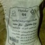 فروش شکر ایرانی | شکر هندی تایگر | شکربرزیل