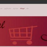 فروشگاه اینترنتی کتاب دست دوم کالاجیتال