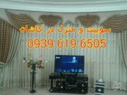 PhotoGrid_1505470697153