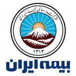 صدور بیمه شخص ثالث بیمه ایران  با تخفیف ویژه نوروز و اقساط