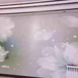 جشنواره تخفیف عیدانه کاغذ دیواری