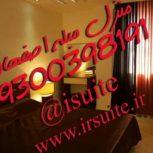 اجاره سوئیت,آپارتمان ,خانه و منزل مبله اصفهان