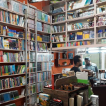 استخدام کتابفروش