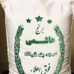 انواع برنج ایرانی فوق اعلا با بهترین کیفیت