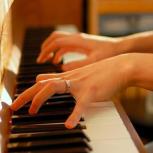 اموزش پیانو و کیبورد(ارگ) تخفیف ویژه ترم بهار