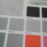 رنگ کوره ای استاتیک