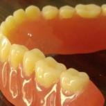لابراتوار پروتز دندان کیمیا